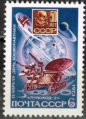 Raumfahrt Erfinderisch Russland Sowjetische Weltraum Mond Explorer Lunokhod 2 Orbit Lenin Briefmarke Angenehm Im Nachgeschmack
