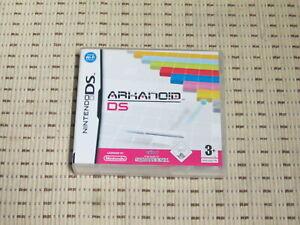 Arkanoid DS für Nintendo DS, DS Lite, DSi XL, 3DS