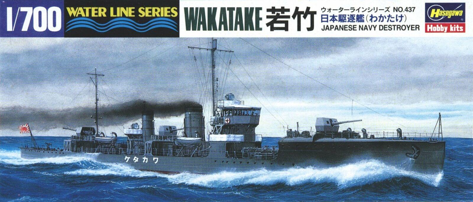 Hasegawa Waterline 464 IJN Destroyer Minegumo 1//700 scale kit