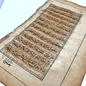 Authentic-Antique-Qu-ran-Koran-Manuscript-Leaf-Handwritten-Page-Ca-1500-1800-A