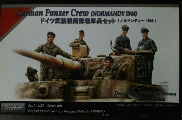 - 1:35 Hobby Boss 84401 WWII German Panzer Tank Crew Normandy 1944