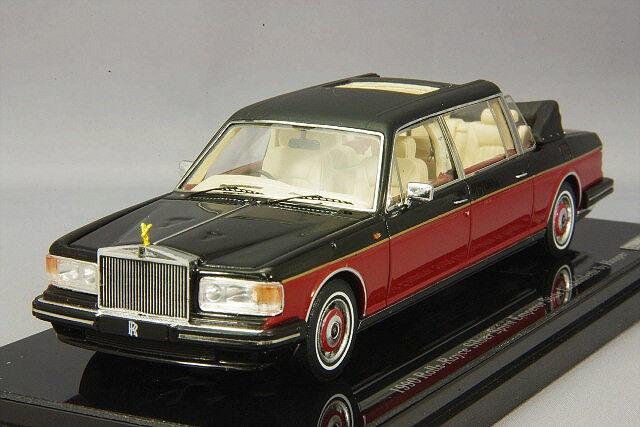 essere molto richiesto 1990 Rolls-Royce argentooo Spirit Imperatore Stato Leaulet in in in 1 43 Scala da Tsm  liquidazione fino al 70%