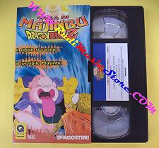 film VHS DRAGON BALL DRAGONBALL Z 19 saga di majinbu 02 DEAGOSTINI (F93) no dvd