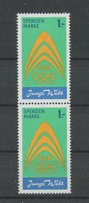 Ausdauernd Ddr Spendenmarke Mi.nr. I Paar Senkrecht ** Mi 36.- Olympia 1971 M563