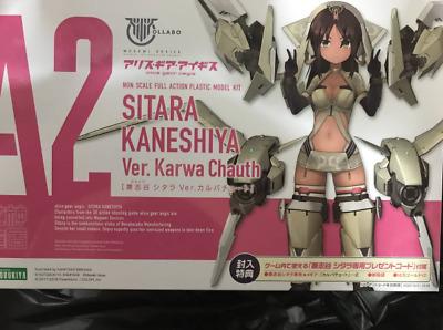 Kaneshiya Karva Chauth No game code Megami Device Alice Gear Aegis by DHL