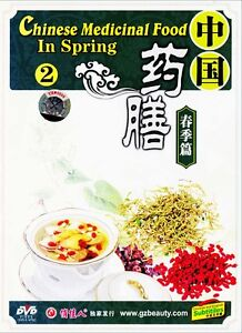 Chinese-Medicinal-Food-In-Spring-by-Sun-Rongcan-DVD