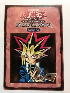 YuGiOh Konami Character Tip Rule Card 4/6 Booster R3 Yami ...