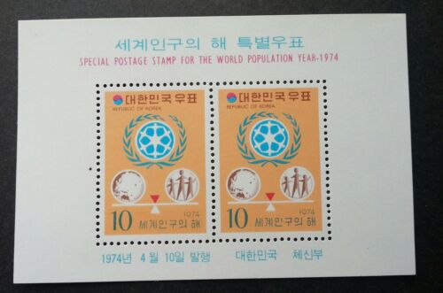 Korea World Population Year 1974 (miniature sheet) MNH