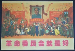 Details about Chinese Propaganda Poster depicting celebration by all 56  Chinese ethnic groups