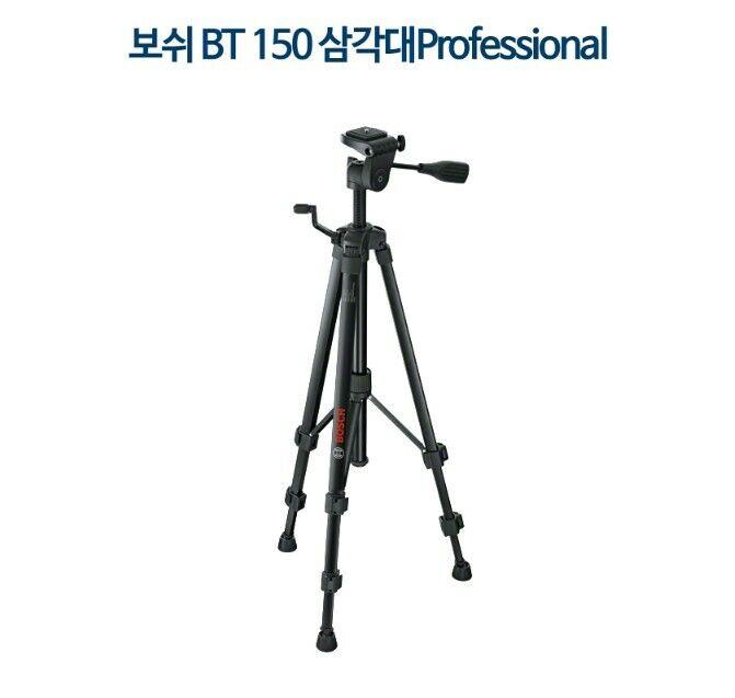 BOSCH BT150 PRO 1 4  Tripod 157cm Laser Level Compact Tool Mount Support akj