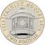 miniatura 12 - UK £ 2 MONETE 1997 - 2020 GB MONETE Due Pound