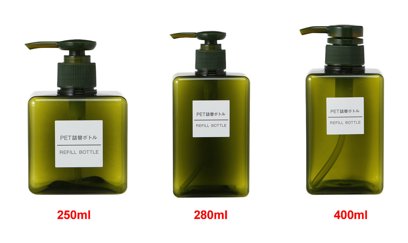 bf50a1a8f0e2 Muji 3 Size PET Green Refill Pump Bottles Choose Size 250ml, 280ml, 400ml