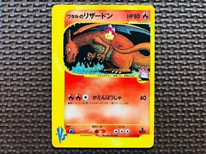 [Near Mint] Pokemon Cards Japanese Lance's Charizard 1st Edition VS series/1