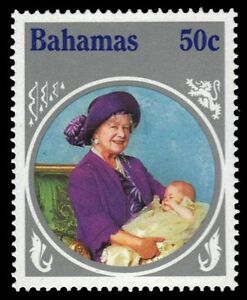 BAHAMAS 583 (SG715) - Queen Mother 85th Birthday (pf28684)