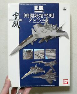Yukikaze GRAY SYLPH 1/100 MODEL KIT BANDAI JAPAN