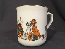 Vintage Walt Disney Productions The Aristocats Movie Character Coffee Mug Cup