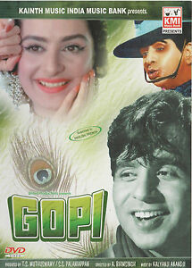 GOPI-DILIP-KUMAR-BRAND-NEW-ORIGINAL-BOLLYWOOD-DVD