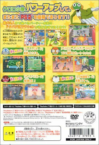 Keroro Gunsou Playstation2 PS2   Sergeant Frog