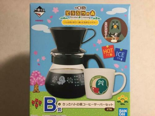 BANDAI Ichiban Kuji Animal Crossing 2019 Prize B The Roost Coffee server set
