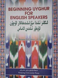 BEGINNING-UYGHUR-FOR-ENGLISH-SPEAKERS