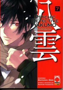 PSYCHIC-DETECTIVE-YAKUMO-7-L-INVESTIGATORE-DELL-OCCULTO-Planet-Man