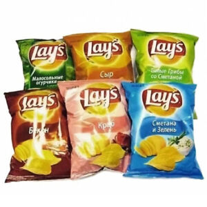 LAYS Flavored Potato Chips 125-150g Many Flavors Free ...