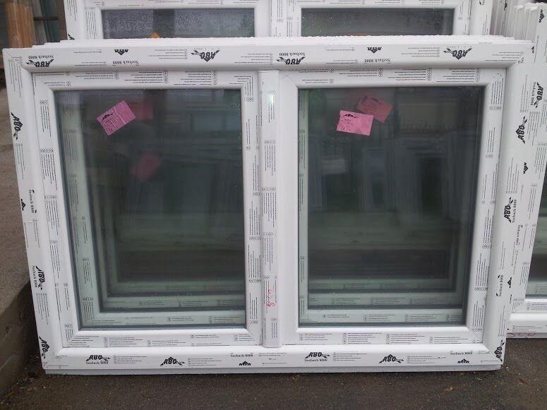 Kunststofffenster (Kunststoff – Fenster) 175x120 cm bxh, (1750x1200 mm bxh),weiß
