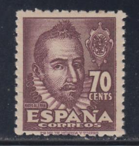 ESPANA-1948-NUEVO-SIN-FIJASELLOS-MNH-EDIFIL-1036-70-cts-MATEO-ALEMAN