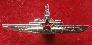 Soviet-Russian-Badge-034-The-commander-of-the-submarine-USSR-034-Red-star