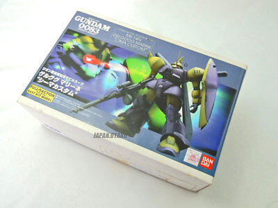 HGUC 1//144 Mobile Suit Gundam 0083 MS FROM JAPAN 14Fs GELGOOG MARINE Cima ...