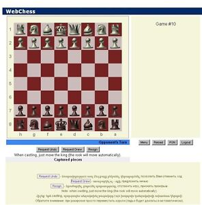 Webchess-multi-player-website-1-year-hosting-30-GB-Select-your-design