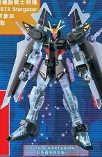 Gundam HG 2007 Stargazer {Clear Color HK Limited 60 box} Gundam HG 2Extreme Rare