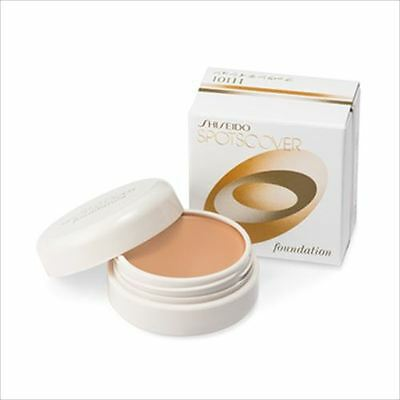 SHISEIDO Spots Cover Full Coverage Concealer Foundation (6 Shades ) From Japan