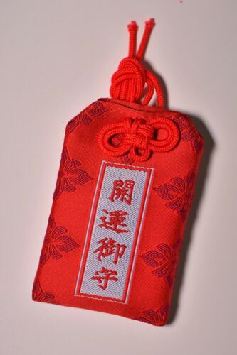 Japanese Shinto Omamori Red Good Luck for Business Success