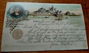1893-WORLD-039-S-COLUMBIAN-EXPOSITION-OFFICIAL-SOUVENIR-COLUMBUS-THE-FISHERIES-BLDG