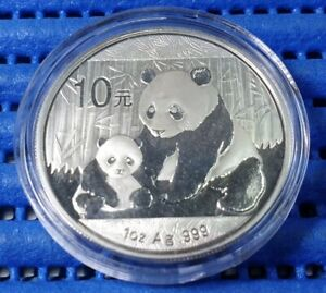 2012 China 10 Yuan Panda 1 oz 999 Fine Silver Coin with Capsule