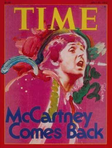 1970s Time magazine PAUL McCARTNEY replica fridge magnet new!