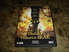 Dolina vukova (Serbian Release) (DVD 2006)