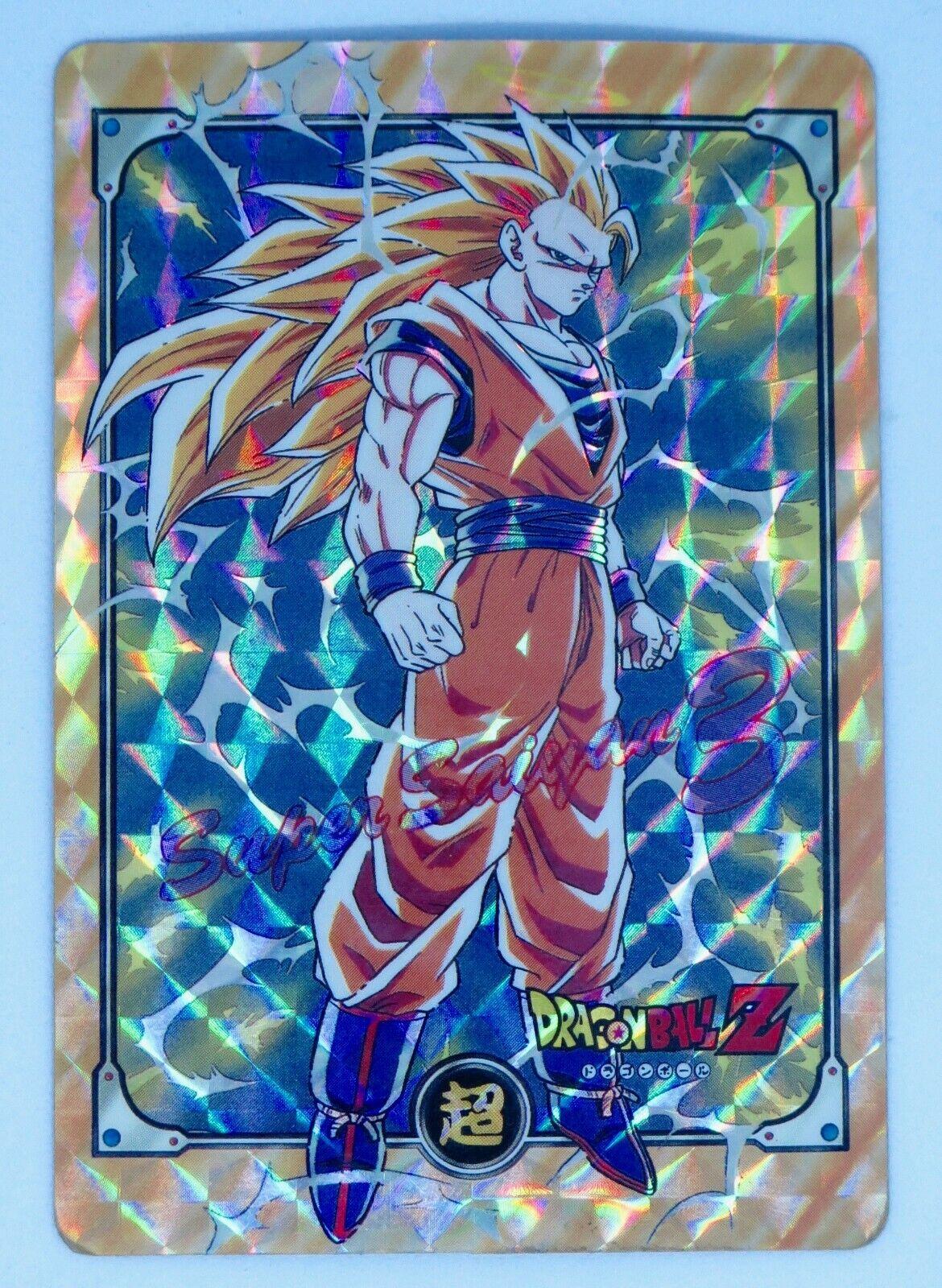 Dragon Ball Z Carddass Part.16 HORS SERIE SERIE SERIE N hs Carte Secrete1995 Bandai France 795e46