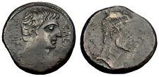 OCTAVIAN & JULIUS CAESAR AE SESTERTIUS (J845)