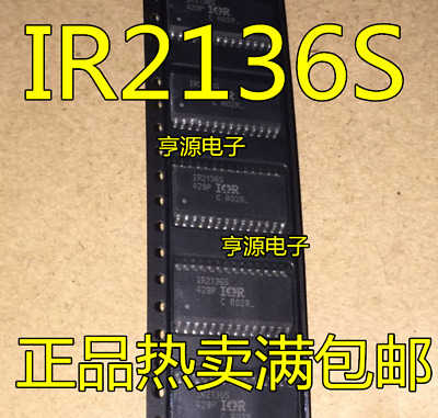 1PCS IR2130S SOP-28 3 PHASE BRIDGE DRIVER IC IR IR2130SPBF new