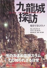City of Darkness Life in Kowloon Walled City Photo Book Japan 2004
