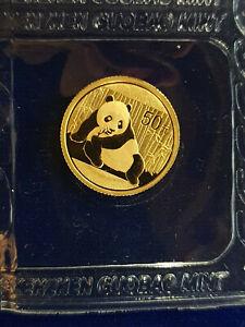 🌟2015 CHINA 50 YUAN 1/10 OZ .999 GOLD PANDA COIN SEALED ORIGINAL MINT POUCH