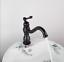 "One Hole Handle 8.52/""  Bathroom Vessel Sink Faucet"