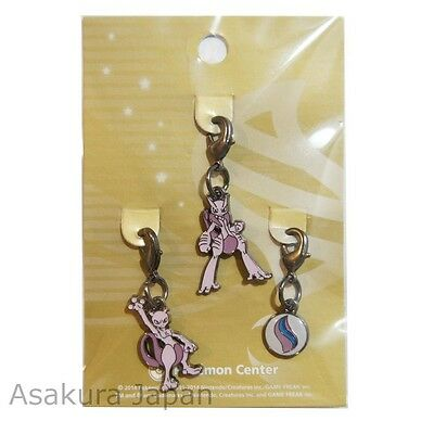 Pokemon Center Limited Mega Mewtwo X Stone Metal Charm Set XY key chain