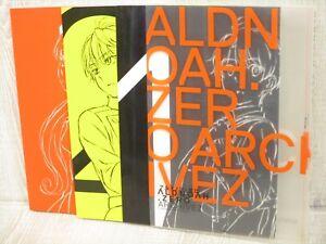 Aldnoah Zéro Archivez Archive Art Illustration Livre dR1bvacb-09154627-656176415