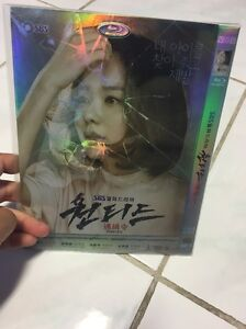 Korean-Drama-Sbs-Wanted-Ft-Kim-Ahjung-Eom-Taewoong-Jo-Hyunwoo-Jun-Hyoseong