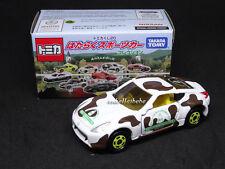 Tomica LOTTO Vol 20 Nissan Fairlady Z 1:57 Discast Car Takara Tomy