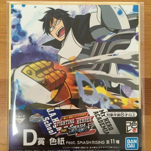 Boku no Hero Academia 1Kuji FHfSR D Shikishi Izuku Bakugo Shoto Iida Aizawa Momo