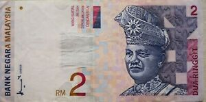 RM2-AD-side-sign-Note-DE-1506347
